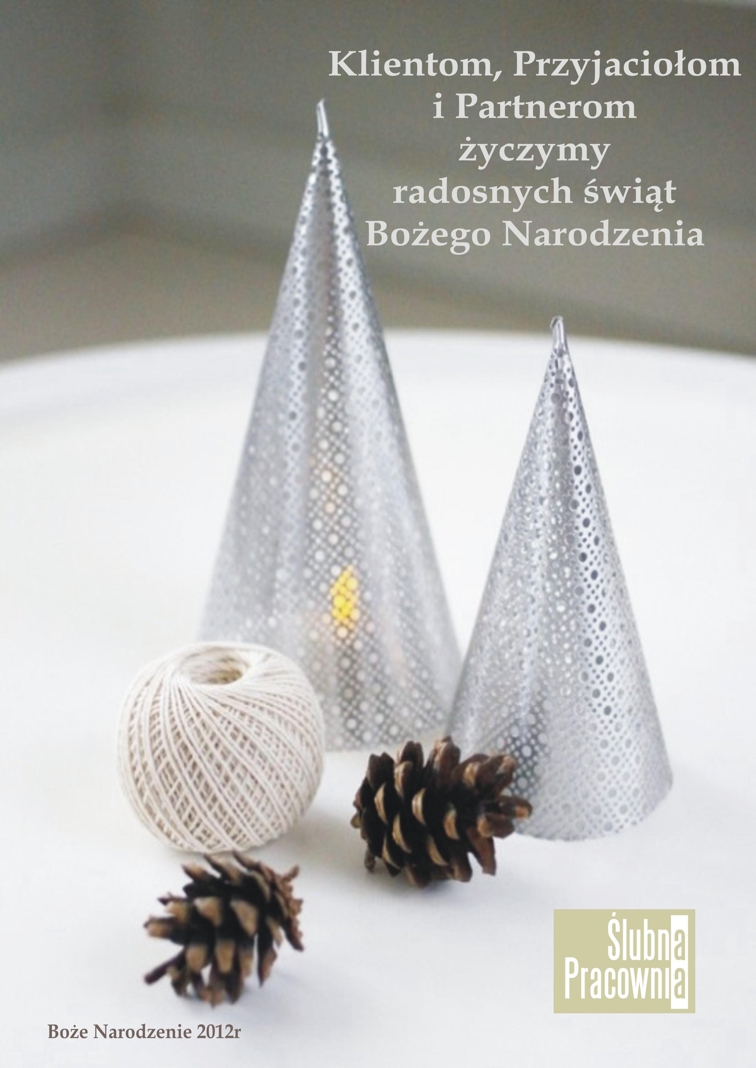 kartka świąteczna 2012